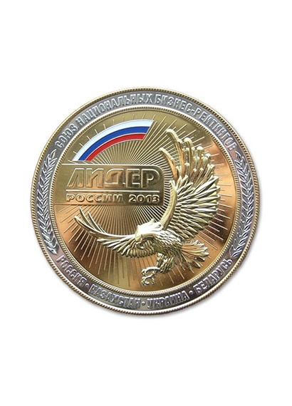 ARNO is awarded the golden Russian Leader Award 01