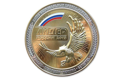 Russian Leader Award 2013 - GOLD