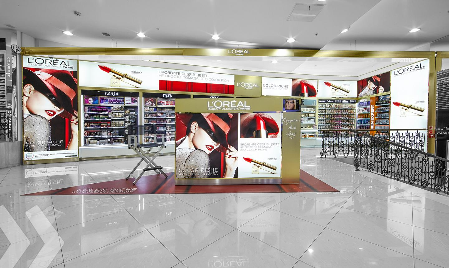 L'Oréal Shop in Shop Russia 01