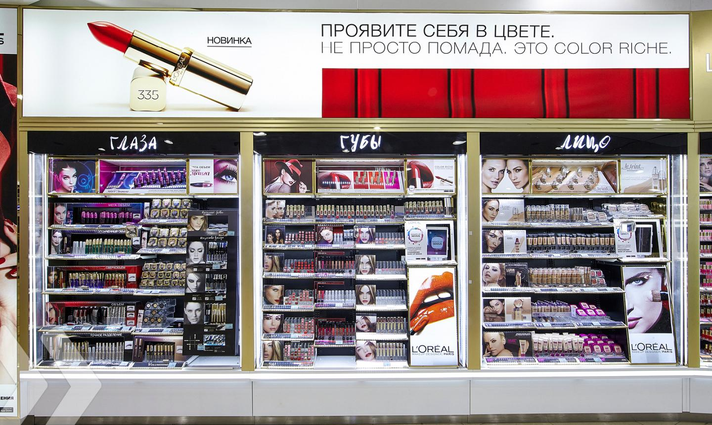 L'Oréal Shop in Shop Russia 11