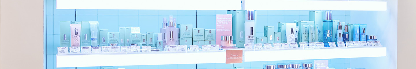 Clinique - Shop in Shop - 00