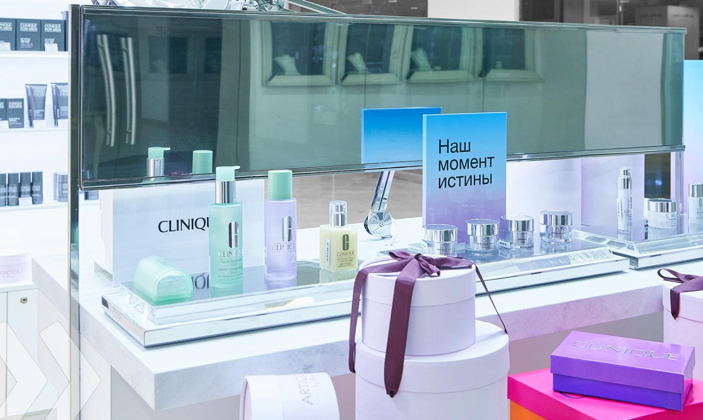 Clinique - Shop in Shop - 09