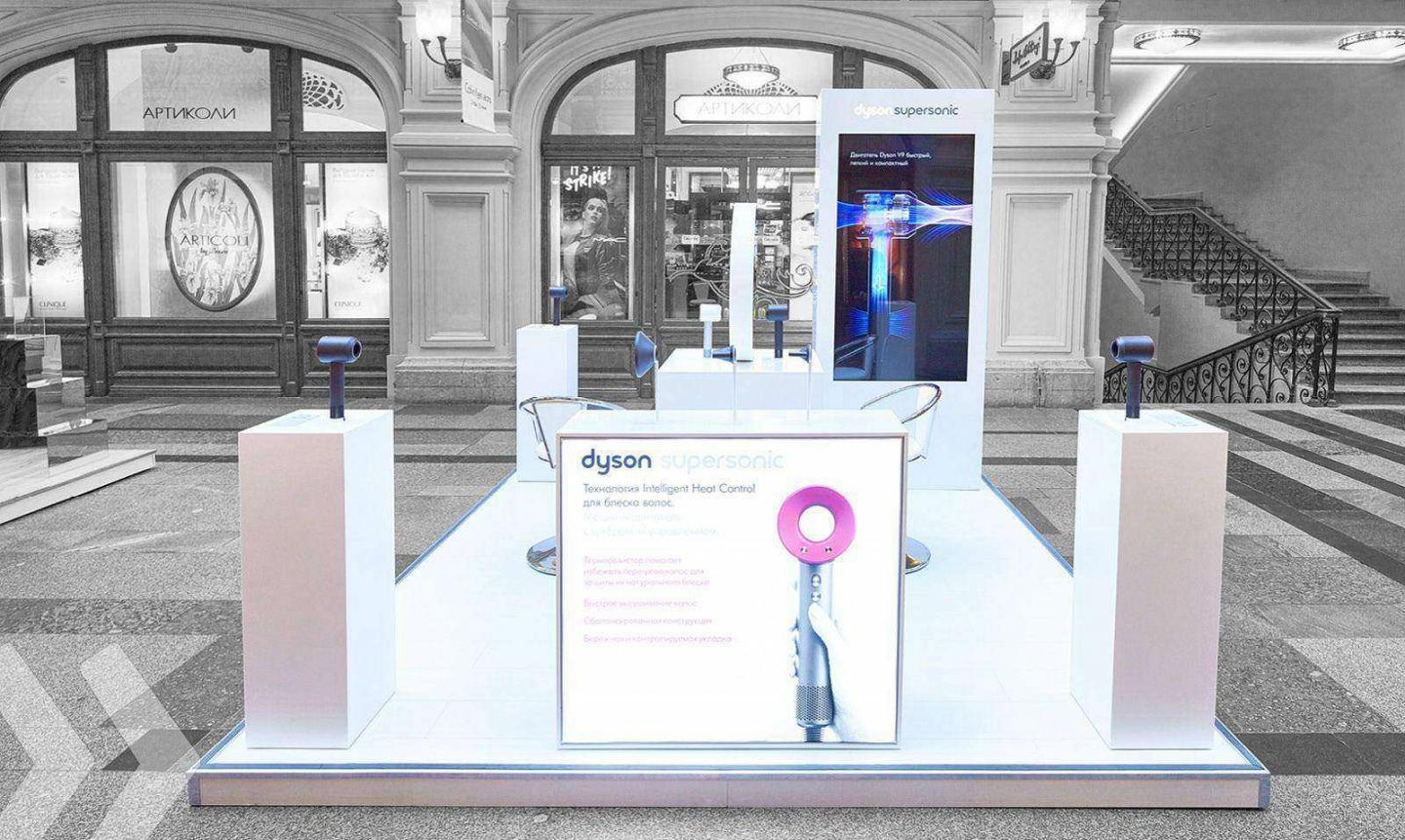 Dyson Shop In Shop Arno Group