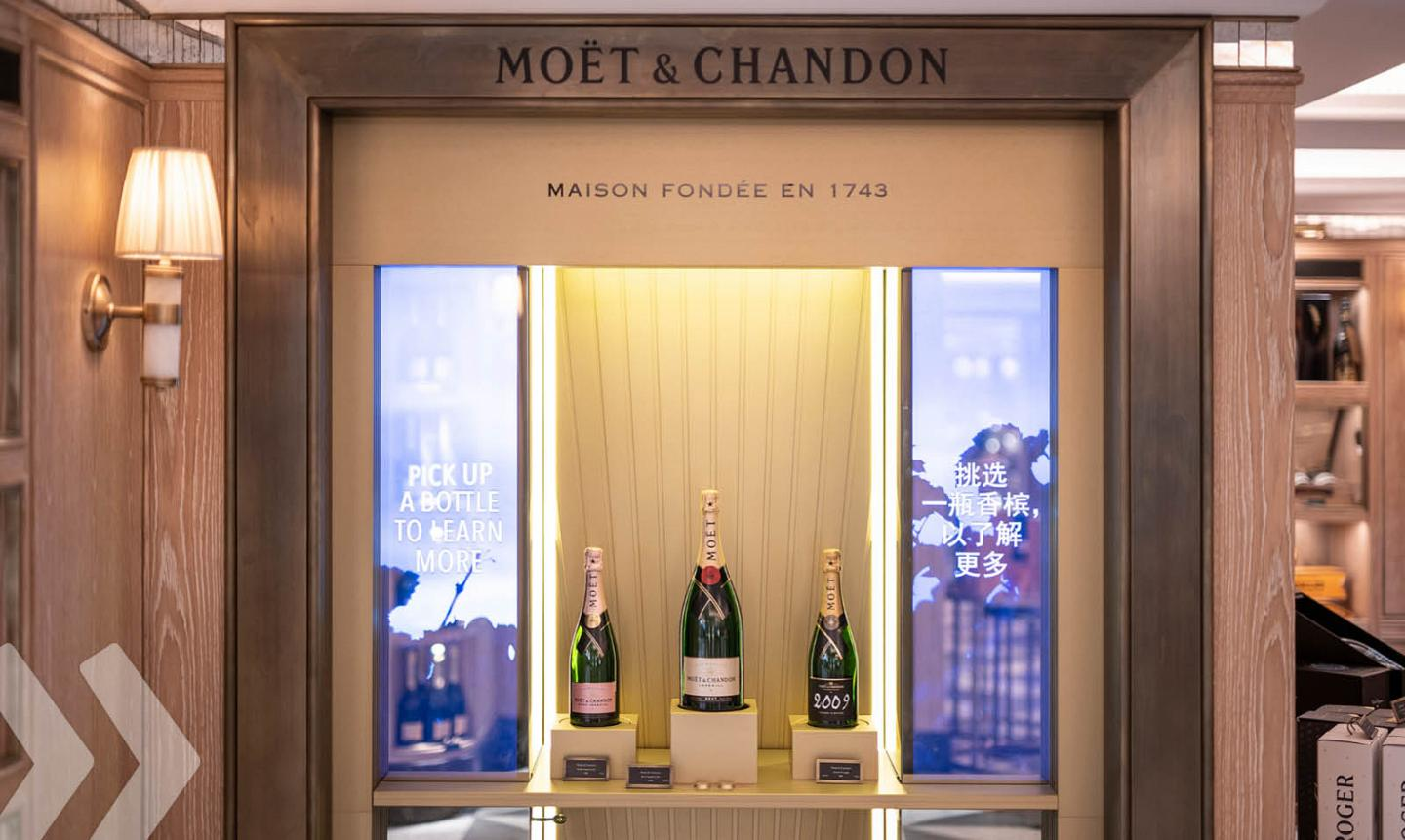Moët & Chandon Shop in Shop by ARNO 03